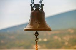 Bądź dobrym dzwonem